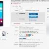 [Offre Alerte] débloqué LG G4 (H815) en vente pour 499,99 $ Grâce à des offres spéciales quotidiennes eBay